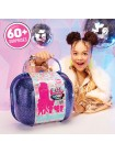 Чемодан MGA Entertainment LOL Winter Disco Bigger Surprise (60+ сюрпризов), 421627